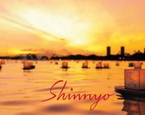 Shinnyo-En_Laternenfest_Zeremonie_Einladung